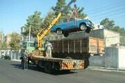 جمعآوری خودروهای اسقاطی از معابر شمال شرق تهران