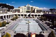 افتتاح کانون فیلم مهتاب خاوران