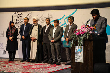 آيين اختتاميه يازدهمين جشنواره رسانههاي الكترونيك اصفهان