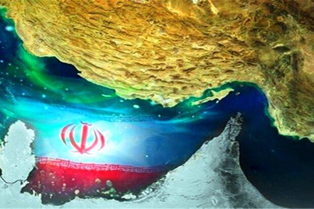 هرمز ايران