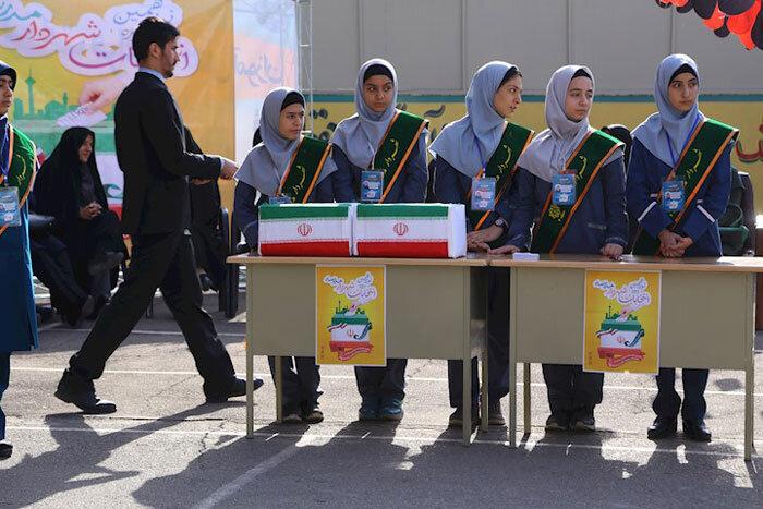 برگزاری انتخابات شهردار مدارس شمال شرق
