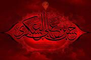 امام حسن عسکری(ع)؛ تربیت شیعیان در تنگنای محاصره