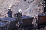 مرگ یک معدنکار؛ این کابوس تمامی ندارد