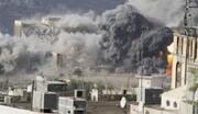 ائتلاف متجاوزان سعودی مناطق مسکونی الدریهمی را هدف قرار داد