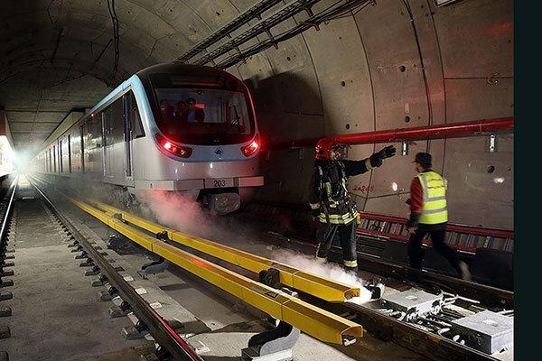 مترو امداد