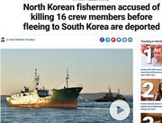 قتلعام در کشتی