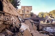 فعالیت کدام گسل منشأ زلزله ۵/۹ ریشتری میانه بود؟ | هشدار درباره زلزله احتمالی شرق میانه