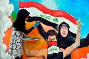 عکس روز: نقاشی دیواری دختر معترض در حمایت از تظاهرات