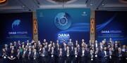 ایرنا رئیس دور آتی اتحادیه خبرگزاریهای آسیا و اقیانوسیه شد