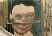 عکس | نگاه خیره تونبرگ غولآسا به سان فرانسیسکو
