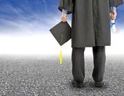چند درصد بیکاران ایرانی فارغ التحصیل دانشگاه هستند؟