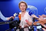 اتحادیه اروپا تهاجمیتر میشود