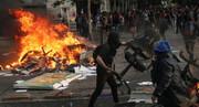 دانشگاهی در شیلی به آتش کشیده شد