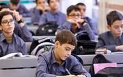 سطح زبان انگلیسی دانشآموزان ایرانی چقدر است | چرا پاکستانیها موفق شدند؟