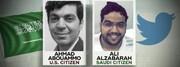 آزادی به قید ضمانت یکی از متهمان عربستانی پرونده جاسوسی توییتری در آمریکا