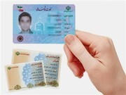 صدور بیش از ۲ میلیون کارت ملی هوشمند | دلیل سرعت گرفتن صدور کارتها چیست؟