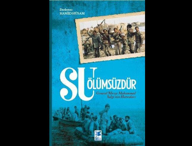 ترجمه تركي كتاب آب هرگز نمي ميرد