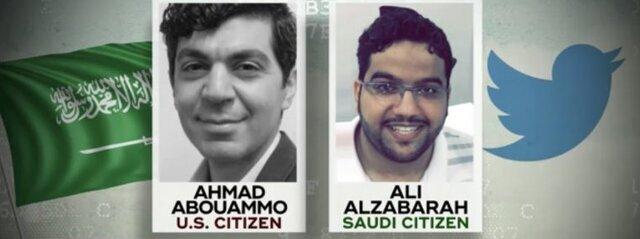 جاسوسان عربستان در توئيتر