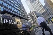 نیمی از کل داراییهای آمریکا در انحصار چهار بانک بزرگ
