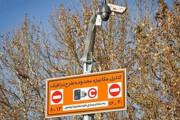 تردد کدام خودروها در محدودههای ترافیکی پایتخت رایگان است؟