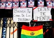 معترضان ساختمان رادیو-تلویزیون بولیوی را تسخیر کردند