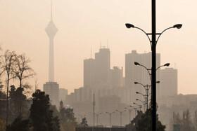 توصیه برای یک هفته آلودگی | آلودگی هوا در پایتخت تا پایان هفته ادامه دارد
