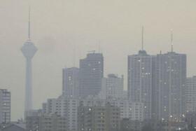 اخطار سازمان هواشناسی درباره تشدید آلودگی هوای تهران و کرج
