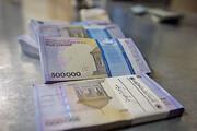 معافیت مالیاتی حقوق تا ۳ میلیون تومان | مابقی پلکانی تا ۳۵ درصد