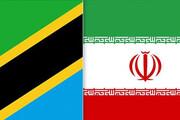 سفر هیات تجاری تانزانیا به خراسان شمالی