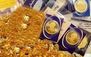 تغییرات اندک نرخ سکه | جدیدترین قیمتهای بازار