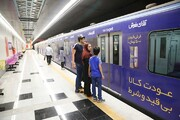 قطار سریع السیر تهران _کرج در ۳ ایستگاه توقف می کند