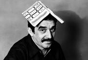 رسوایی قرن و دیگر نوشتههای مطبوعاتی مارکز منتشر شد