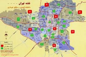 توسعه محلات تهران با دریافت عوارض محلی | آگاهسازی شهروندان از هزینهکرد عوارض شهرداری