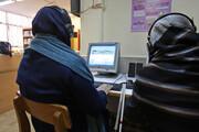 راهاندازی کتابخانه هوشمند در یاخچی آباد