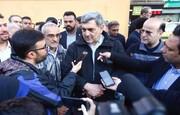 تداوم آلودگی هوا تا پایان هفته | اقدام شهرداری تهران برای مواجهه با خطر فرونشست زمین