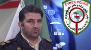 واکنش پلیس به ادعای فیشینگ سازمان یافته | برداشت غیرمجاز از حسابهای بانکی تایید شد؟