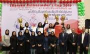 نوجوان ۱۵ ساله جنوب تهران طلایی شد