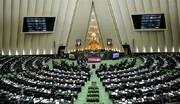 درخواست تابش از لاریجانی | جلسه فوقالعاده مجلس برای بررسی افزایش قیمت بنزین تشکیل شود