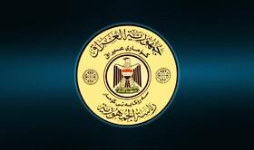 برهم صالح خطاب به کاخ سفید: اصلاحات در عراق دیکته خارجی نخواهد بود