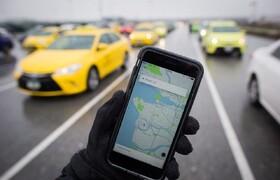 نکته بهداشتی: ایمنی تاکسی اینترنتی