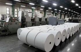 سهمیه کاغذ نوبت دوم سال ۹۸ روزنامههای کشور نهایی شد