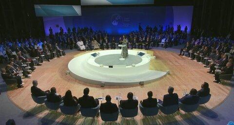 مجمع صلح پاریس با سران ۳۰ کشور گشایش یافت