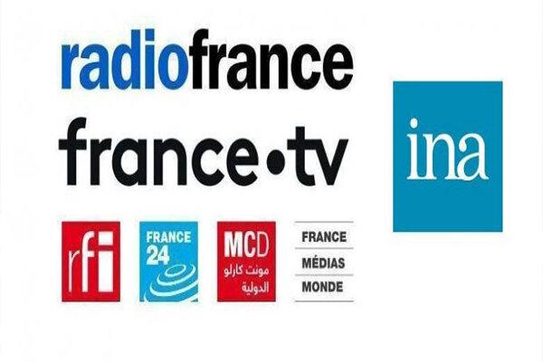 عزم دولت فرانسه برای راهاندازی رسانهای معادل بیبیسی