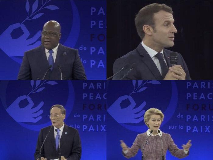 مجمع صلح پاريس