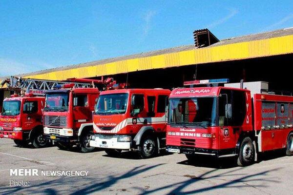 ایستگاه آتشنشانی