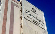 بخشنامه جدید استخدام رسمی در دولت ابلاغ شد