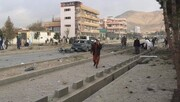 ۱۴ کشته و زخمی در انفجار کابل