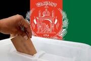 بازشماری آراء در افغانستان متوقف شد