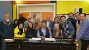 گزارش فردوسی پور برای مستند مارادونا