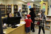 عضویت رایگان در کتابخانهها با یک کارت